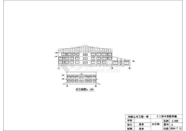 某地12班中学教学楼建筑课程v中学_cad图纸下三菱plccad图图片