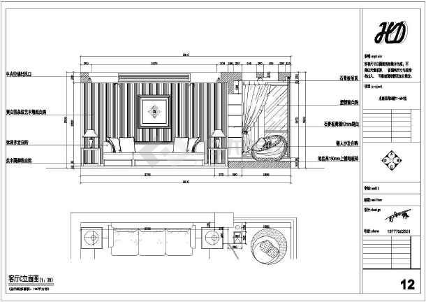 高层三室两厅结婚房装修设计图-美巢装饰三室两厅后现代装修设计