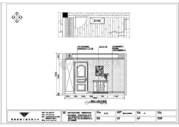 檀香山现代两层别墅豪宅室内装修设计施工图图片