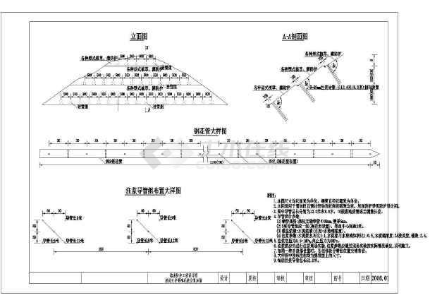 某地区路基防护工程设计图(全套)-图1