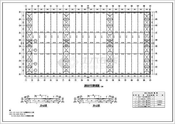 相关专题:全钢结构厂房钢结构仓库设计钢结构仓库图纸钢结构仓库施工