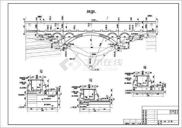渡槽结构钢筋图