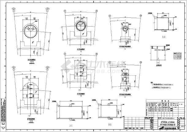 唐山某钢铁企业15万立方煤气柜结构方案图