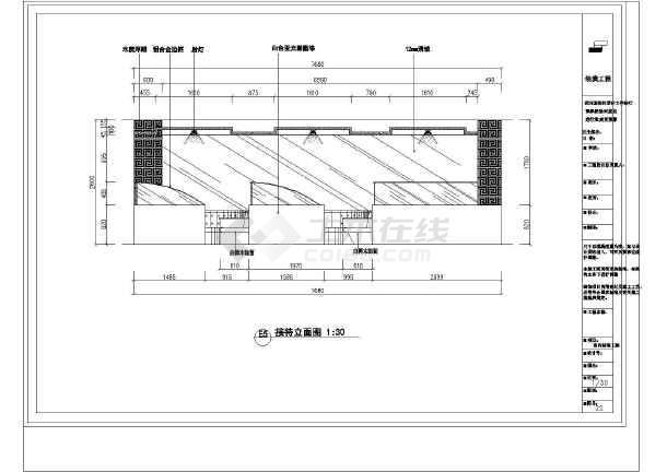 相关专题:办公空间快题设计办公空间设计cad银行
