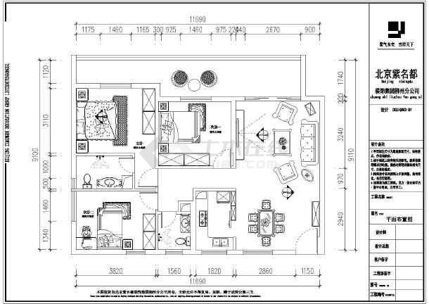 某三室两厅欧式室内装修设计施工图,包括施工图设计说明,原始平面
