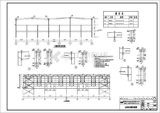 某地3层钢框架结构市场结构施工图