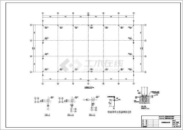 结构平面布置图,屋檩,墙檩布置图,钢架详图,建筑平面图,立面图,剖面图