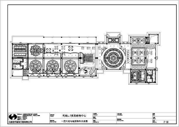 大连2层框架结构某英伦风格售楼处部分建筑装修专业施工图