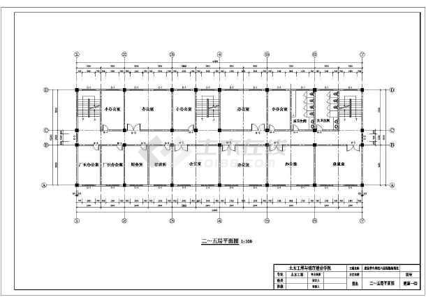某工厂五层框架结构办公楼建筑设计方案
