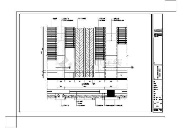 施工图 多层框架结构施工图 建筑框架结构施工图 一榀框架结构施工图