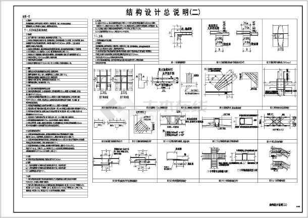 重庆某镇7层底部框架-抗震墙砌体结构住宅楼全套结构施工图