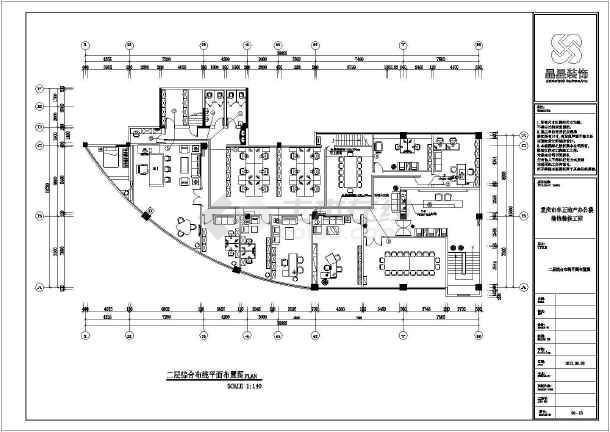 办公室装修设计套图 某地产公司办公楼及茶水吧屋顶花园全套图纸