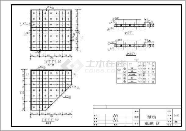 250吨/管道自来水厂滤池图纸小时安装图_cadarcmap旋转结构图片