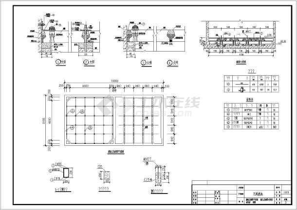 250吨/结构自来水厂滤池图纸小时安装图_cad屋面管道农村钢结构图片