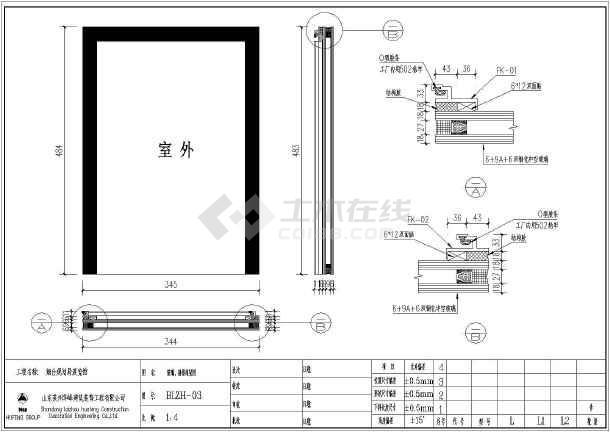 【山东】框架幕墙展示馆外墙显示结构工程建筑cad隐藏线快捷宽装饰中命令图片