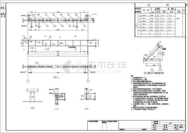 某地单层钢结构厂房建筑结构施工图