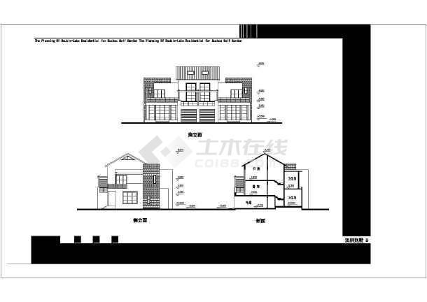 【徐州】连体别墅平面剖方案设计图