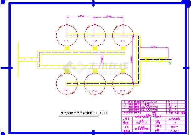 二甲苯废气处理课程设计-图1