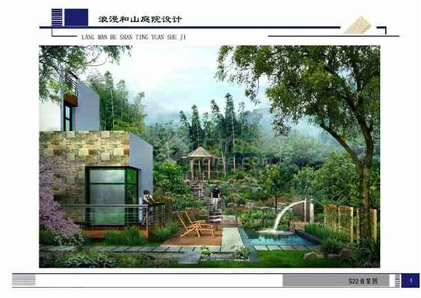 别墅景观设计手绘平面图 小区景观设计手绘 私家庭院景观设计手绘