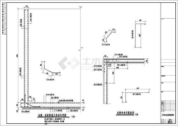 矩形钢砼uasb工艺及结构施工图