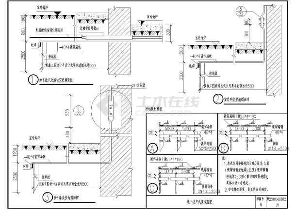 三圾片图集-三级_配电箱电气原理图及结构安装图集汇总图片3