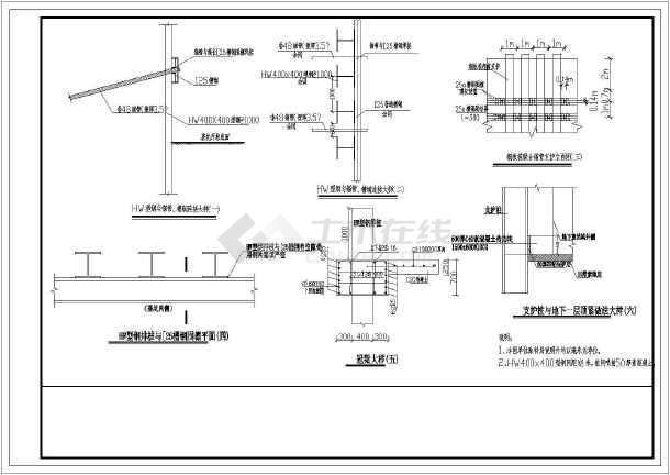 福建某钢板桩加锚杆基坑支护全套施工方案图图片