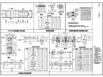 某图集11 50A10化粪池钢筋混凝土结构施工图纸