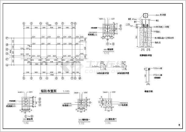 恒洁马桶0145结构图