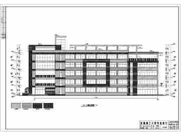 教学楼建筑立面图