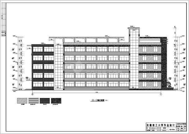 安徽某地五层框架教学楼建筑施工图图片