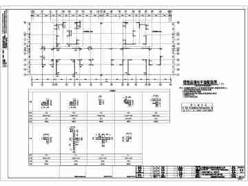 剪力墙结构海景住宅楼建筑结构设计施工图(山地建筑)