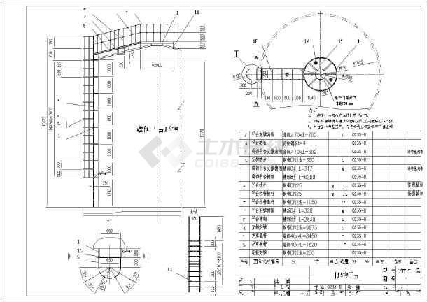 钢结构egsb厌氧反应器详细加工图