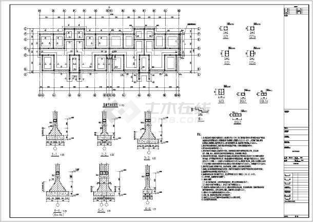 彭州市7层砖混结构住宅楼全套结构施工图(连体结构)