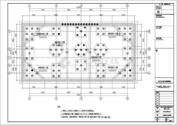 某地装修库钻孔灌注桩全套支护基坑图纸施工图房子的看怎么结构下车图片