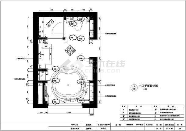 【北京】豪华欧式四居室样板房装修施工图图片