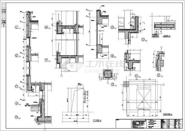 三套两层框架结构商业楼全套设计施工图_cad图纸下载