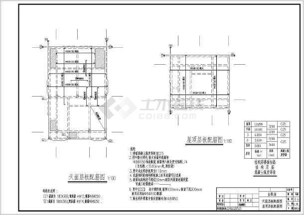【广东】某农村框架结构出租屋设计施工图