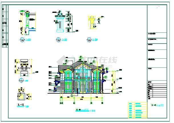 屋顶大样图,窗户造型大样详图,门窗表,基础结构,全楼梁配筋图,全楼板