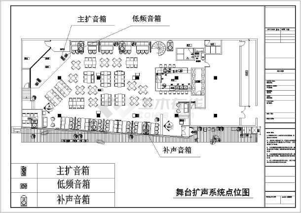 【北京】拉菲酒吧舞台灯光图纸v酒吧CAD图_c的音箱简单钢结构厂房图片