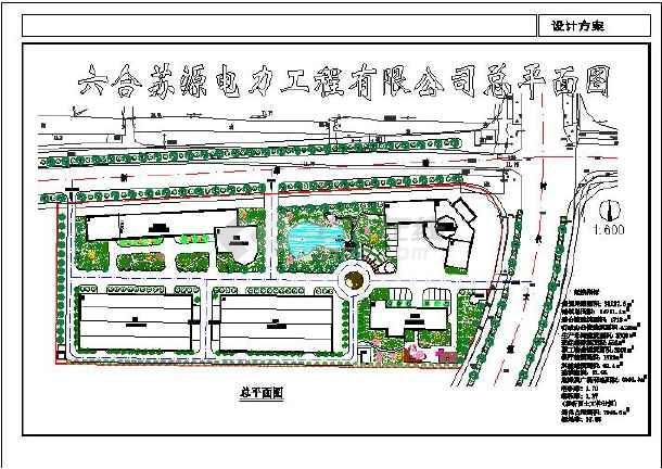 六合苏源电力工程有限公司总平面图图片1
