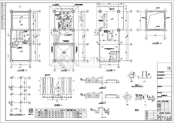 工业厂房脱硫综合排水池建筑结构图