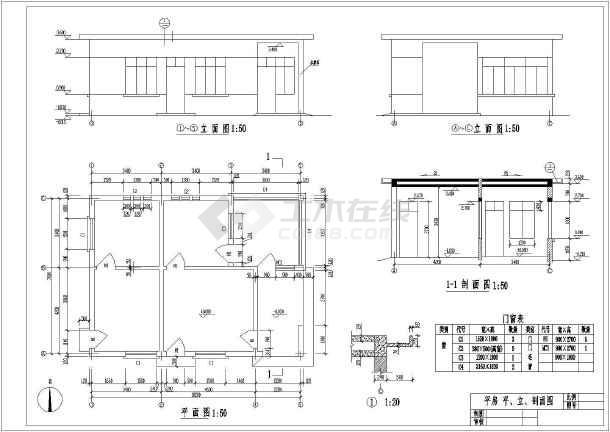 本图纸为一层简易平屋顶居住房屋建筑设计图,内容包括:平面图,立面图