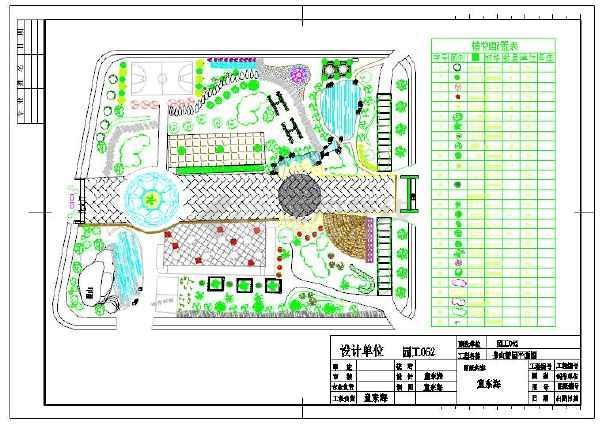 400*300m小游园景观设计平面图图片