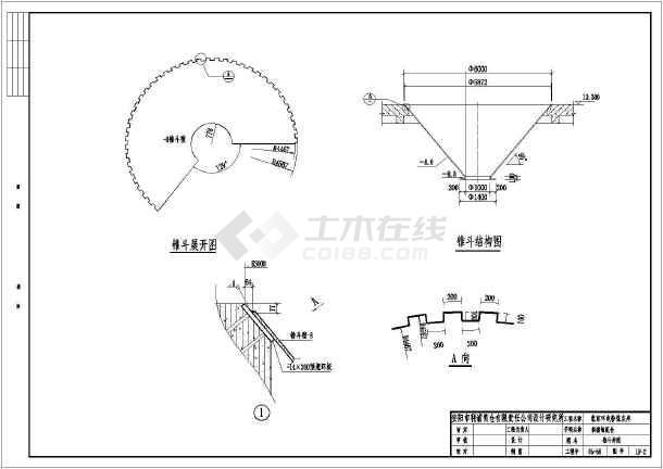 北京某粮食钢板仓结构设计施工图纸图片