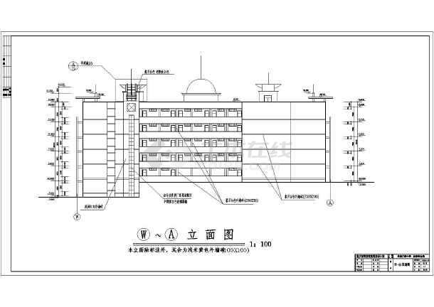 该图纸为重庆市六层框架结构中学教学楼建筑设计施工图,包括:图纸图片