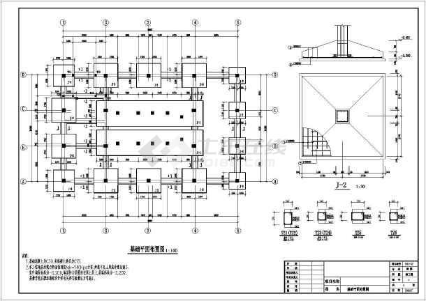 新疆某地区图纸框架锅炉房设计施工结构学模具设计想图片