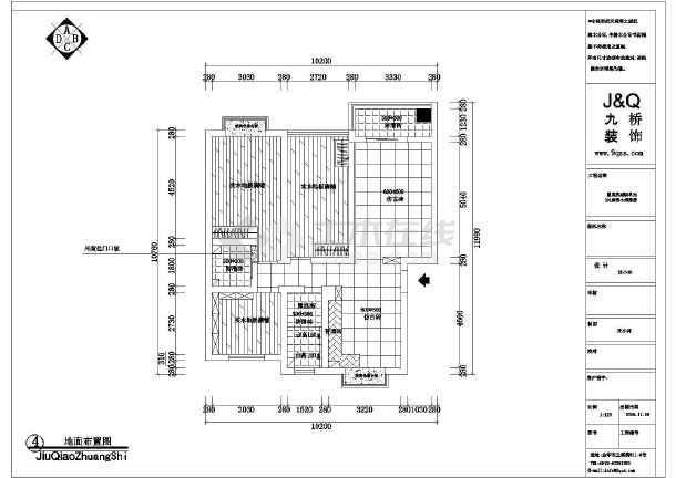 结构调整图,地面布置图,顶面布置图,开关布置图,插座布置图,冷热水管