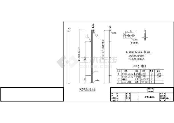 某地三套活动房图纸结构设计施工图_cad专业怎么图纸看钢架电力工程土建图片