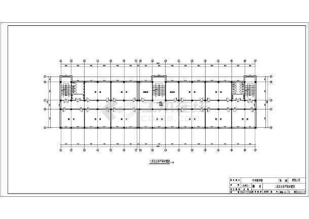 某中学学校教学楼建筑和结构设计图(毕业设计)