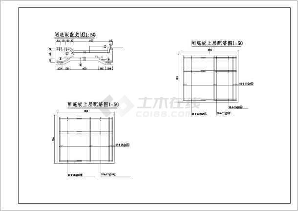 图纸 水利工程设计图 闸门启闭机 水闸相关 某水利工程节制闸技施阶段